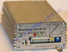 модулятор тока - PWM