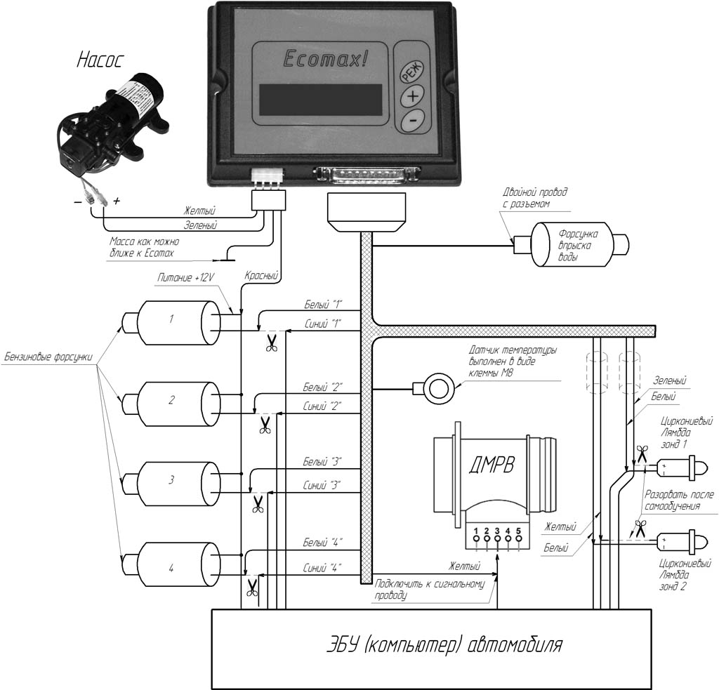схема оптимизатора топливной смеси